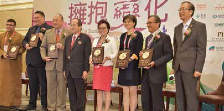 2016 IDA Macau Meeting 8/14/2016