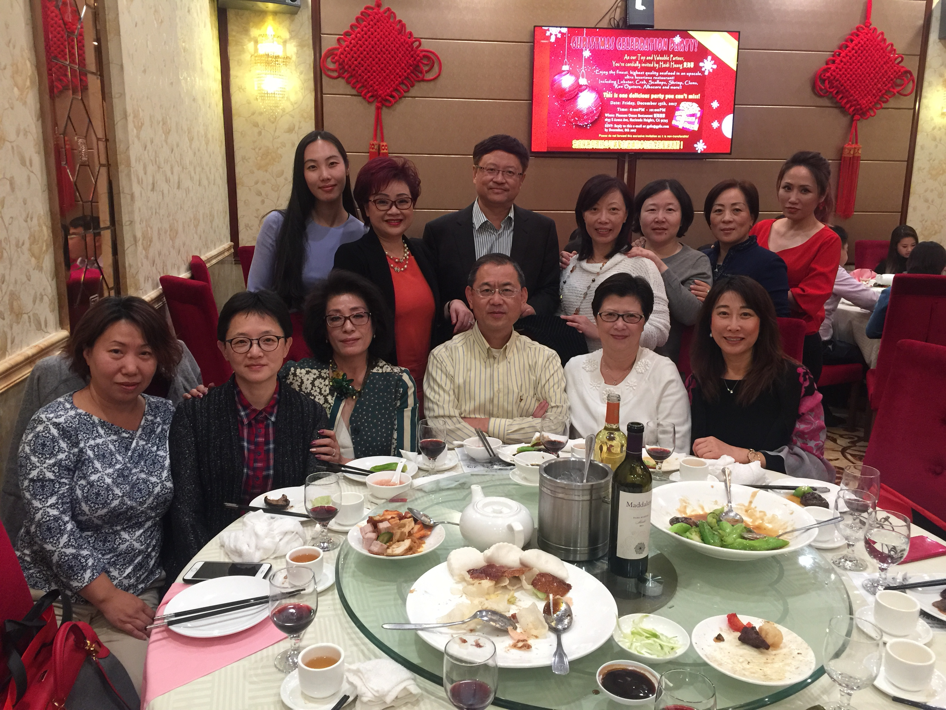 2017 Christmas Party 12/15/2017