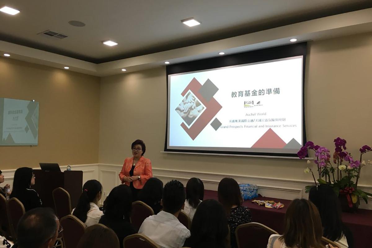 2018 Education Seminar