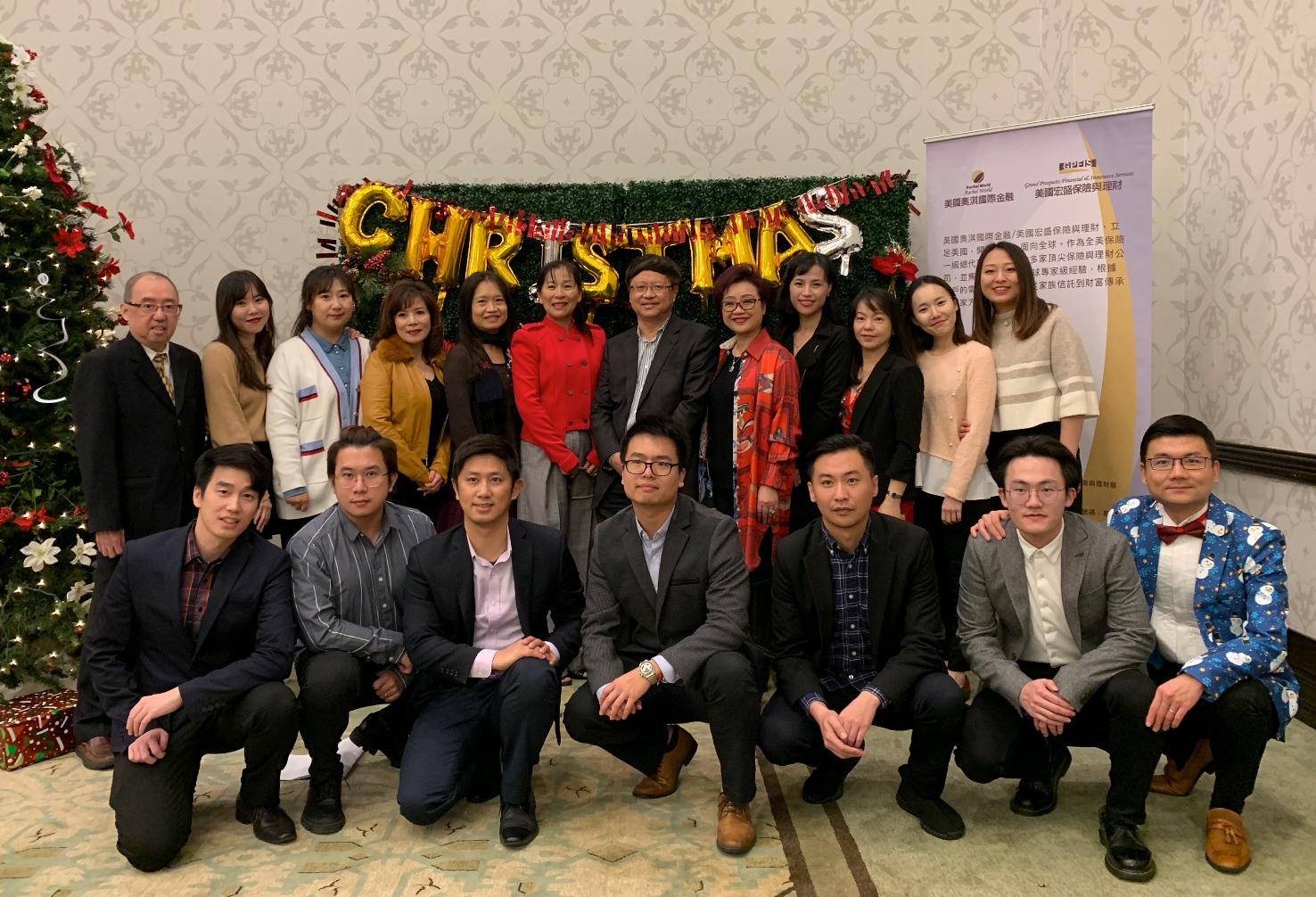 2019 聖誕節宏盛大家庭盛大餐會