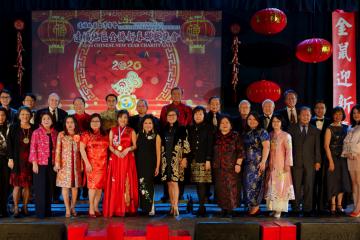 2020 奧淇宏盛冠名贊助 達福台商會2020鼠年全僑新春聯歡晚會盛大舉行