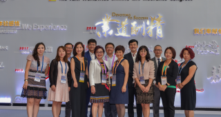 2018 IDA Kunming Trip