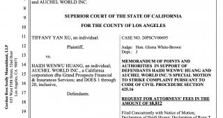 美国奥淇宏盛总裁黄海蒂与Tiffany Yan Xu 诉讼进程